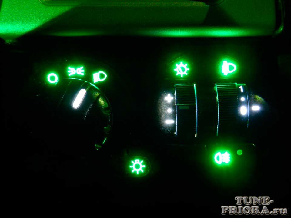 Подсветка кнопок как сделать